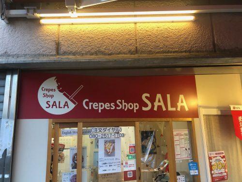 クレープショップサラ SARA