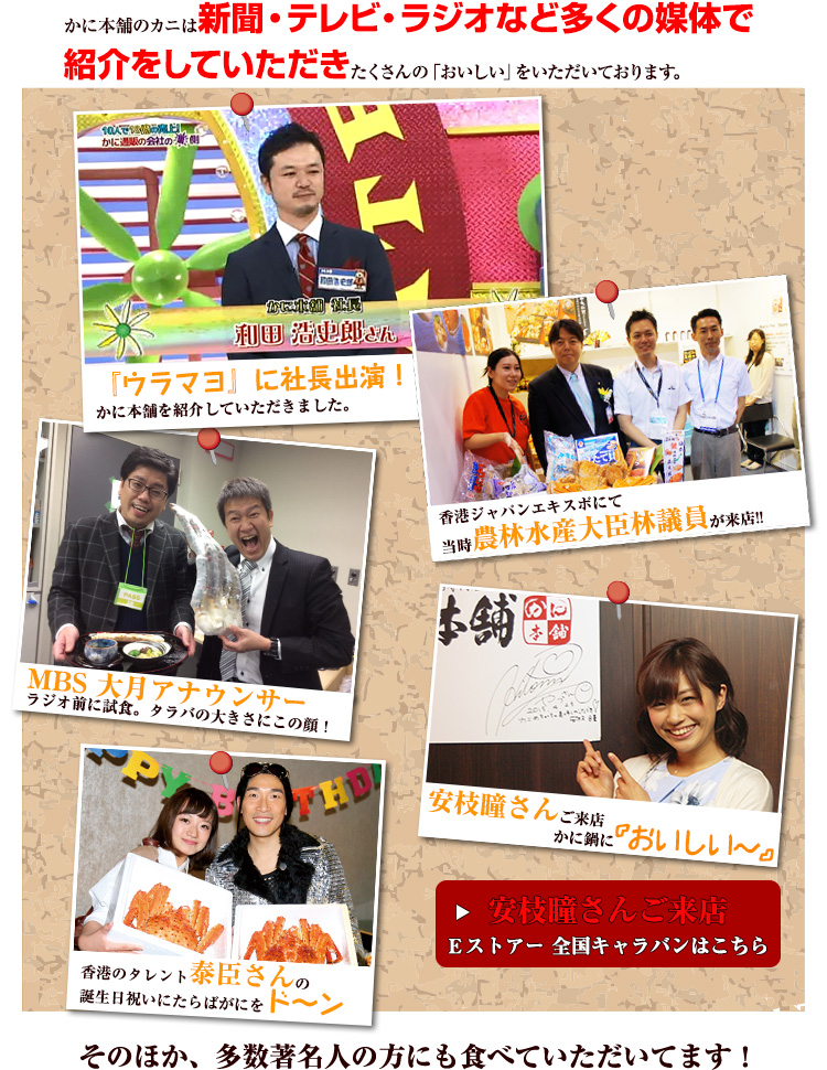 新聞・テレビ・ラジオなど多くの媒体で紹介をしていただいております。