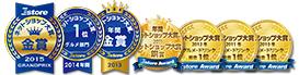 http://skynet-c.jp/images/index/netshop_medal_06.jpg