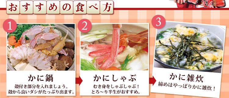 おすすめの食べ方1