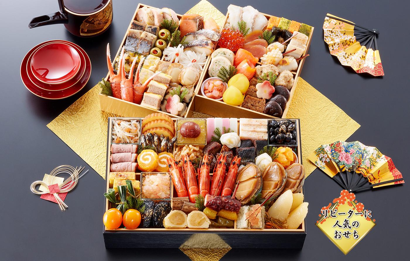 京都御所南 京料理「やまの」監修三箱二段重 珠天箱